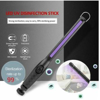 Black Portable UV Lamp Sanitiser